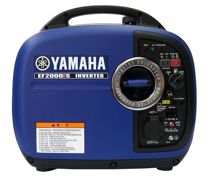 雅马哈变频发电机EF2000IS 雅马哈便携发电机单相2KW
