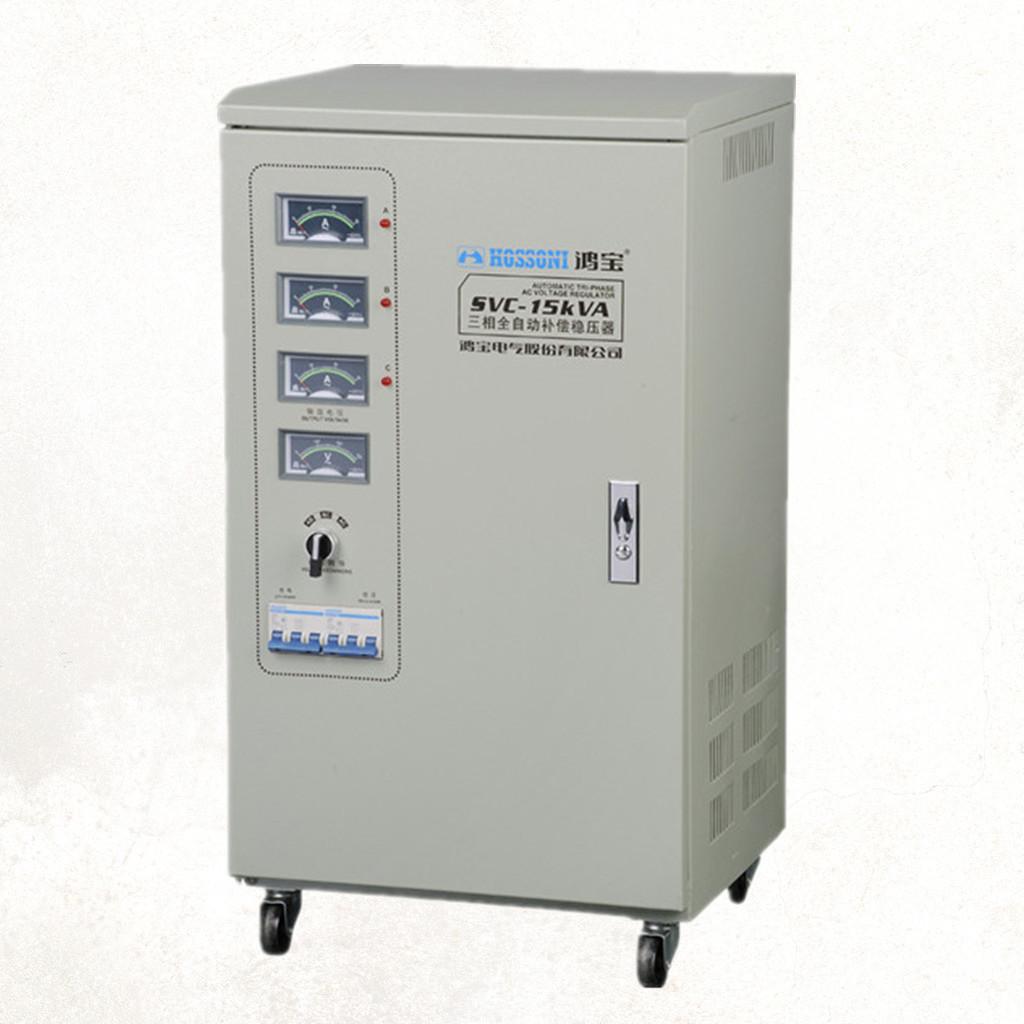 精密稳压电源 单相稳压电源 三相稳压电源厂家