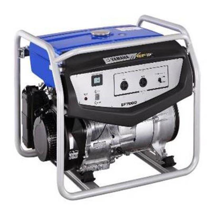 雅马哈发电机EF7000E 手电启动单相5KW