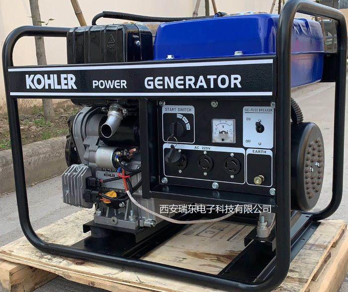 5KW科勒柴油发电机 科勒发电机EDL6500TE单三相