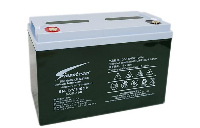 蓄电池厂家供应 UPS蓄电池