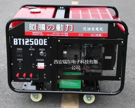 汽油发电机 单相三相汽油发电机厂家