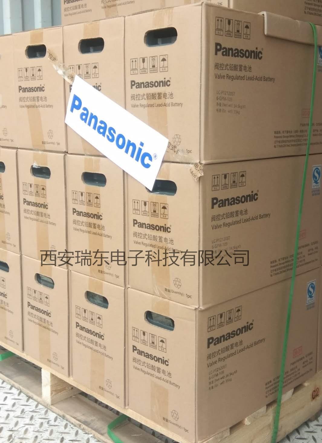 公司送货松下蓄电池大容量客户现场
