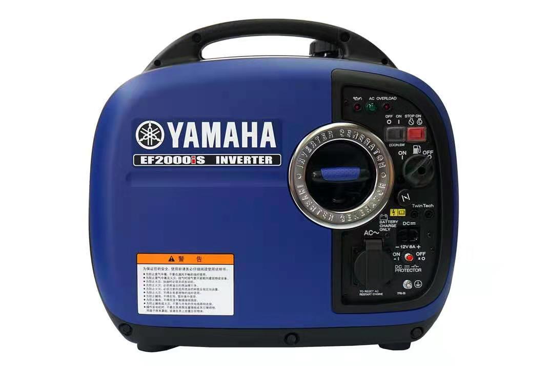 雅马哈变频发电机EF2000IS 单相1.6KW