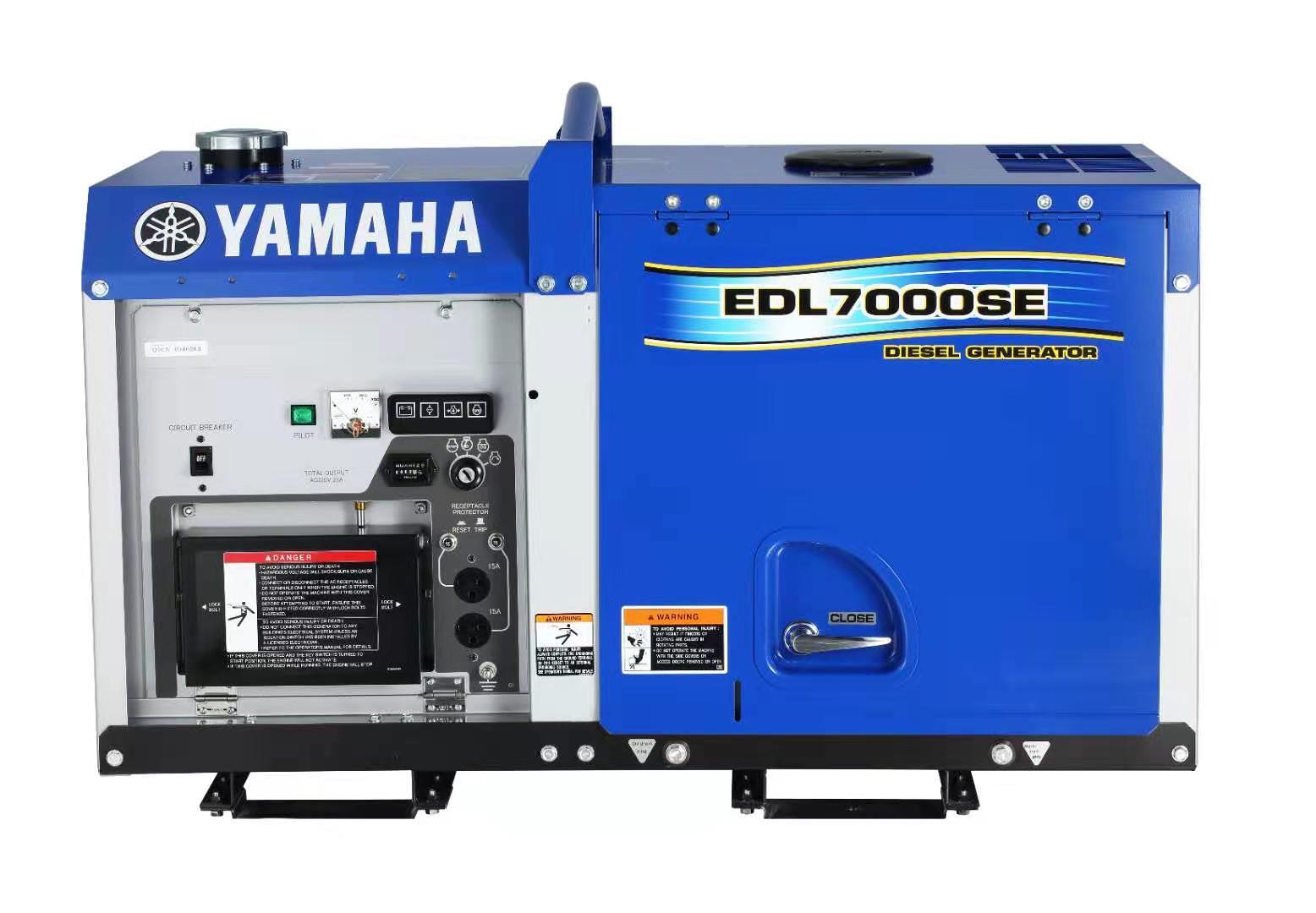 日本雅马哈静音柴油发电机EDL7000SE 单相5.5KW