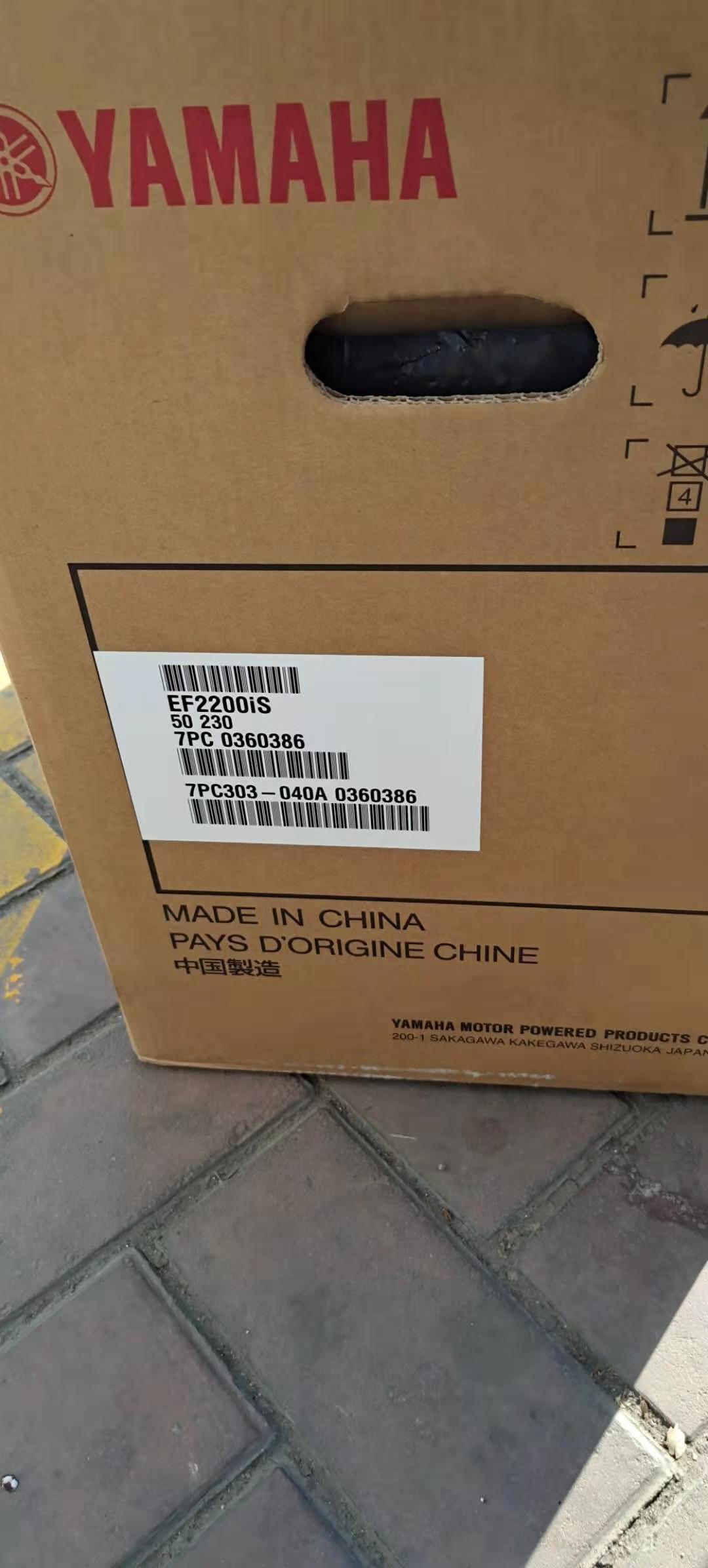 EF2200IS雅马哈变频发电机送货现场