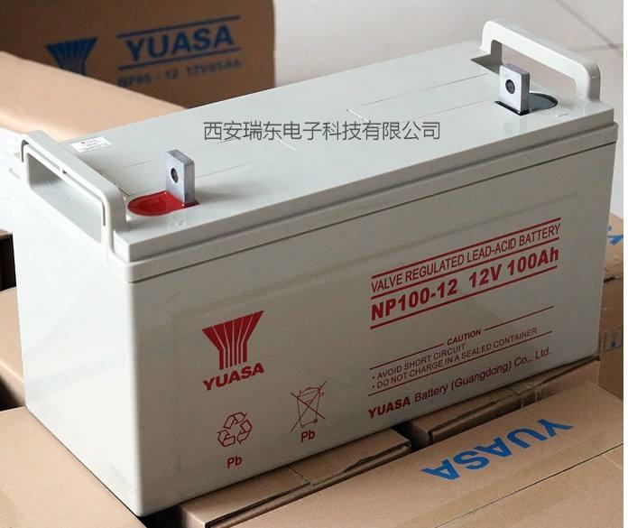 为机房UPS电源用汤浅蓄电池120AH系列