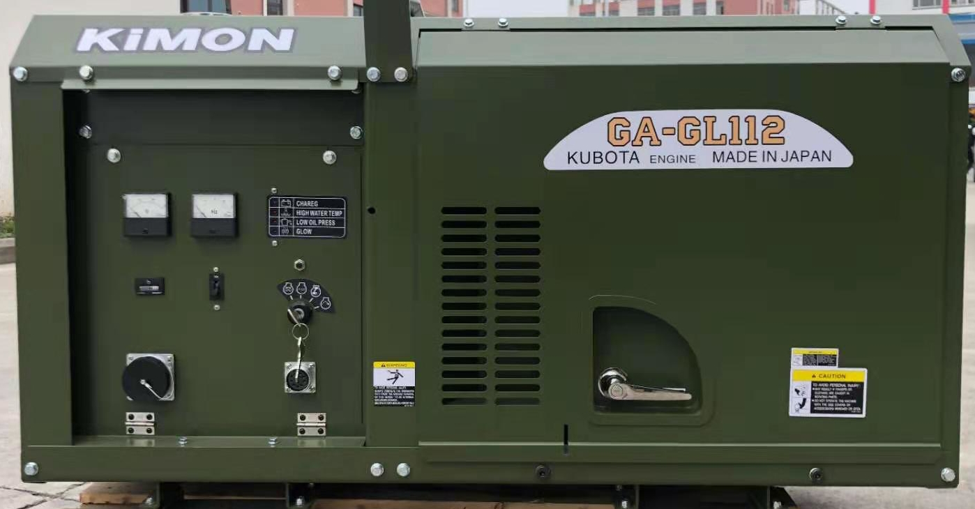 日本久保田静音发电机FDJ13-XG柴油单相13KW