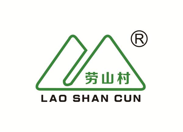 延安劳山鸡业有限责任公司