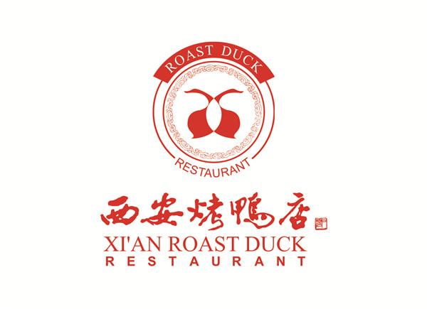 西安烤鸭店