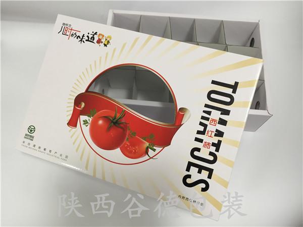 西安印刷厂_果蔬包装