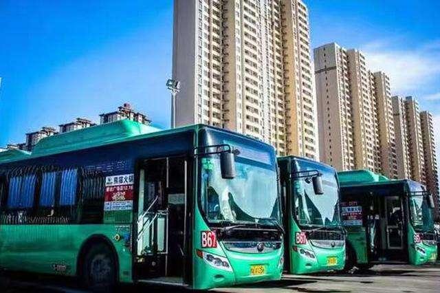 昨日起郑州撤停12条公交线路,看看有没有你平时乘坐的