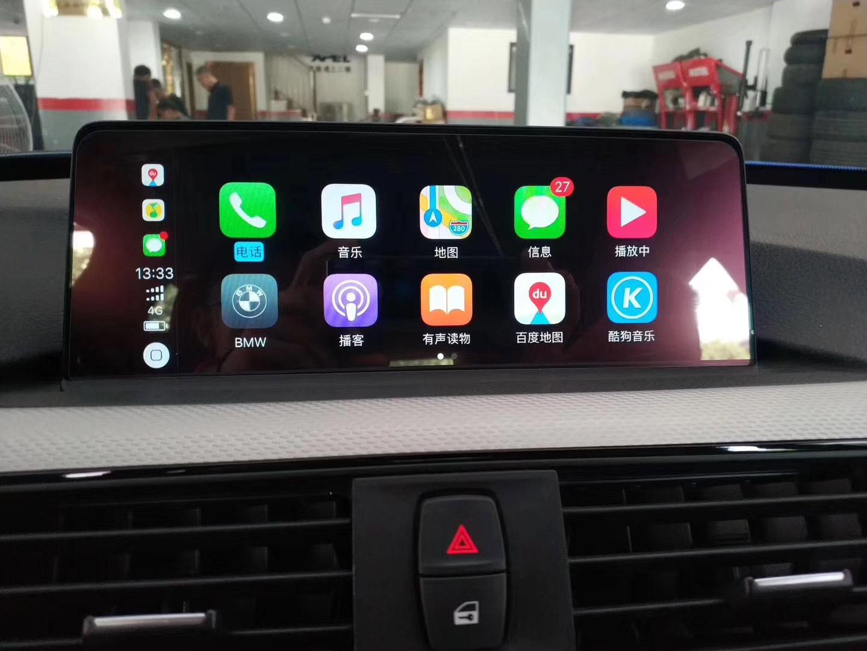 宝马全系刷无线原厂Carplay手机互联安卓投射全屏