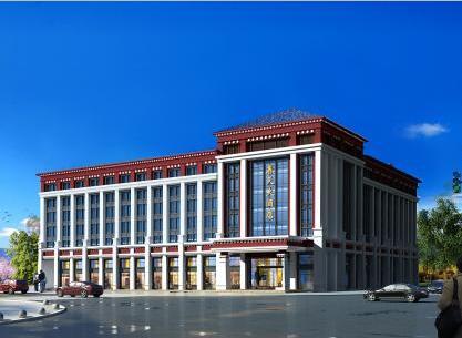 西藏孔定玛酒店