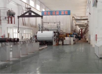 广汉市长昊纸业有限公司