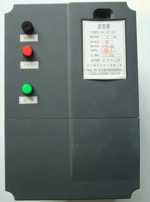 四川消防电源