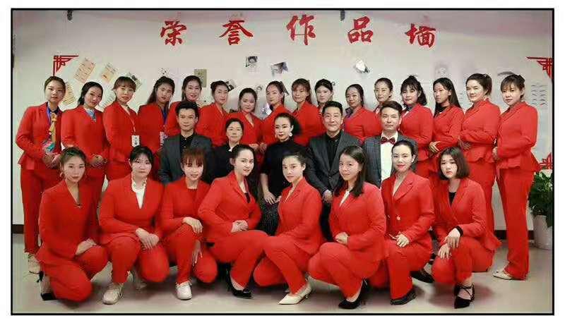 河南美容化妆培训学校