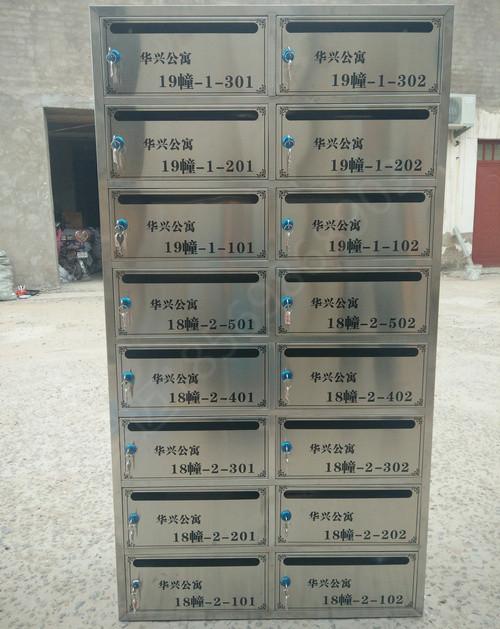 河南不锈钢信报箱订做公司电话