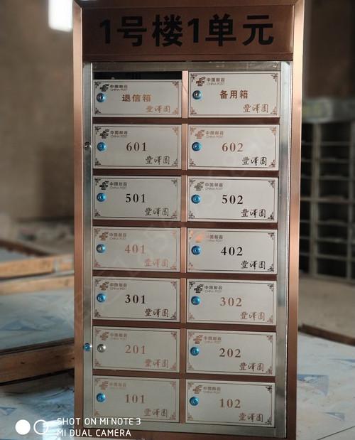河南不锈钢信报箱公司电话