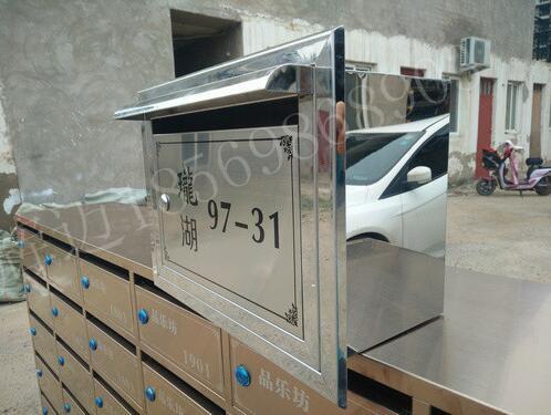 河南不锈钢信报箱制作价格