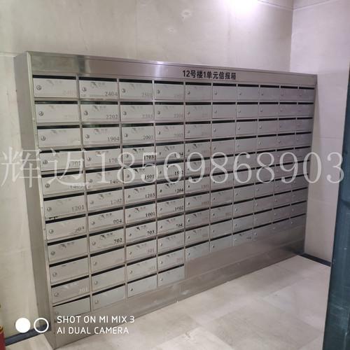 郑州不锈钢信报箱哪家好