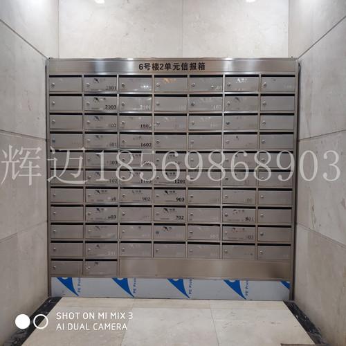 郑州不锈钢信报箱定制