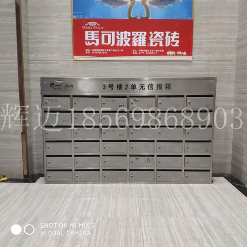 郑州小区信报箱