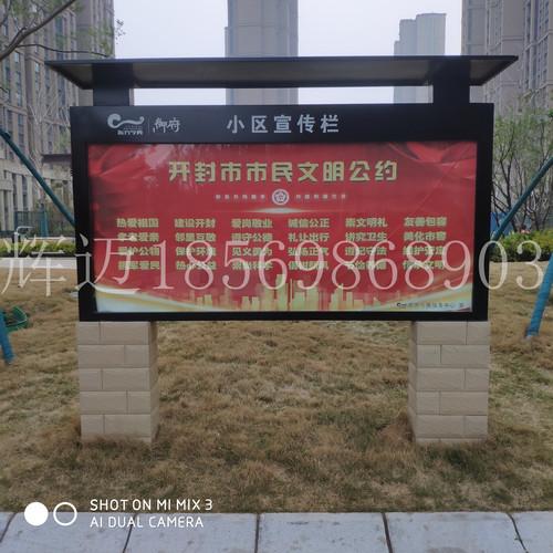 河南宣传栏厂家