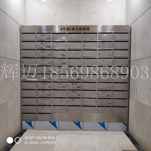 郑州不锈钢信报箱定制价格