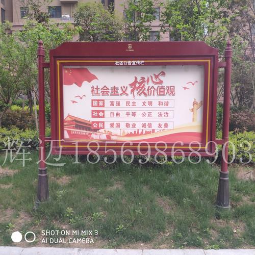 河南宣传栏厂家电话
