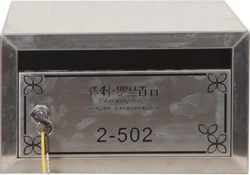 河南小区信报箱