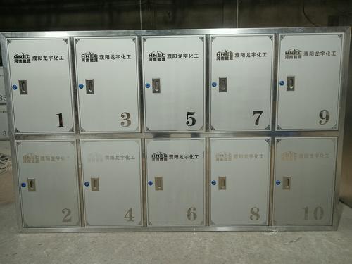 河南不锈钢箱柜
