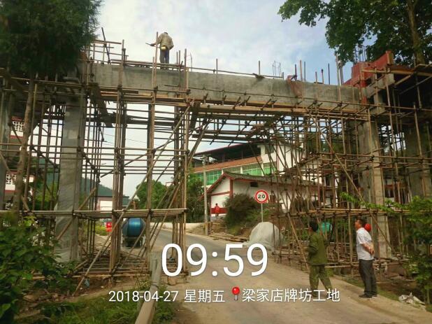 阆中市政工程公司