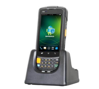 i6200S企业级移动智能终端PDA