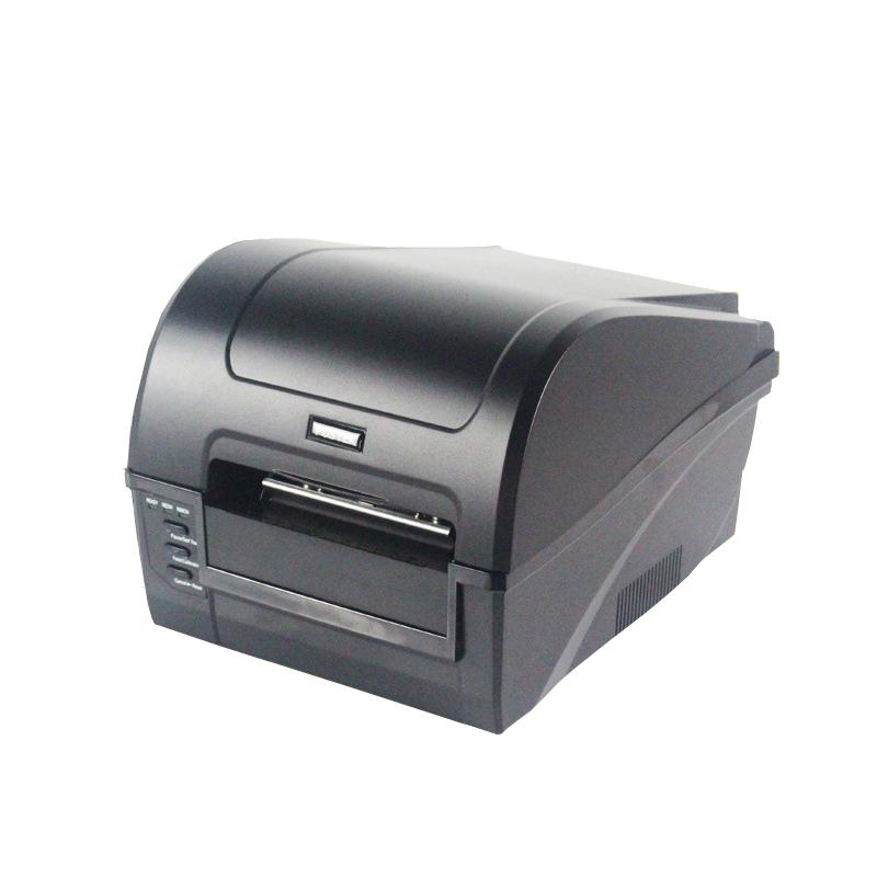 博思得C168打印机