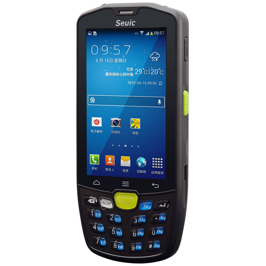 全新AUTOID9安卓手持终端移动数据终端数据采集器PDA