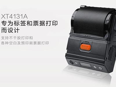芝柯XT4131A便携打印机价格