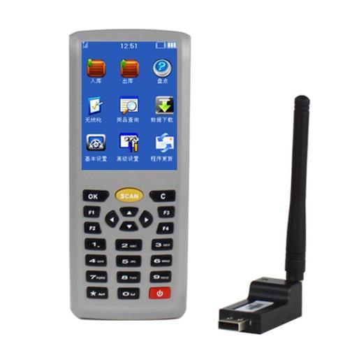 西安移动智能终端PDA产品应用