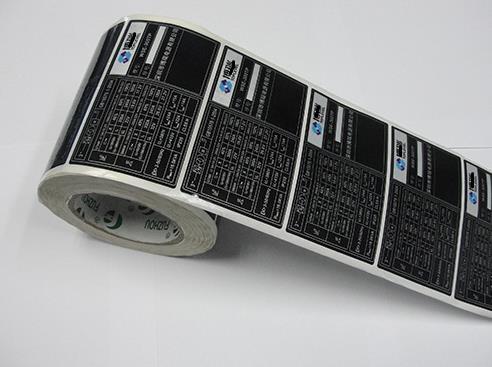 西安条码扫描器电子标签应用