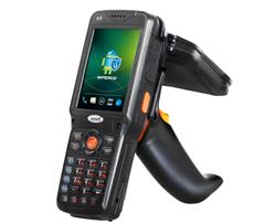 工业级RFID手持终端 V5000S(Android版)