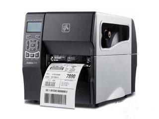 斑马条码打印机批发