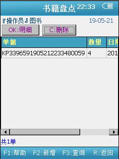 陕西条码扫描器