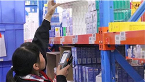 西安智沃邦信息科技移动仓库管理系统方案