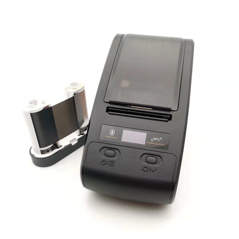 固定资产标签打印机手持蓝牙便携式不干胶条码机二维码银行酒店办公用品盘点学校固定资产管理系统