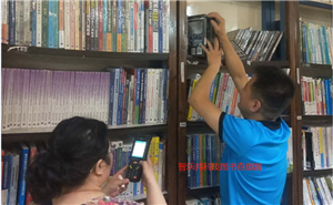 西安智沃邦-图书查重器客户:新华书店图书查重客户 图书订书查重
