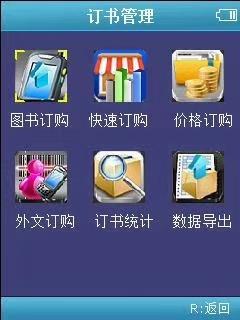 北京图书查重器 图书采集器 图书盘点 外采查重设备提供商 公共图书馆图书查重器