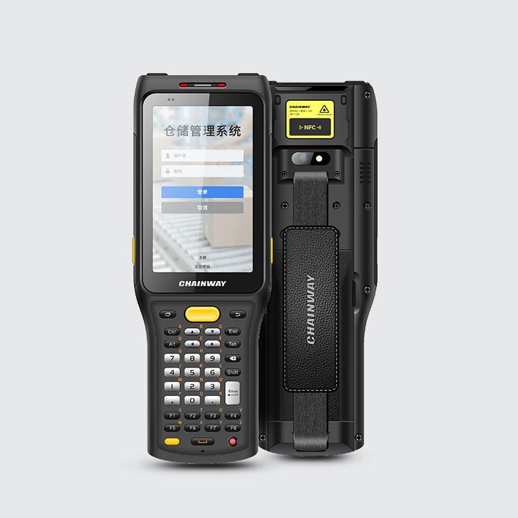 数据采集器PDA移动智能终端C61仓库流水线应用帮手PDA 扫描一维码二维码 工业等级扫码采集器