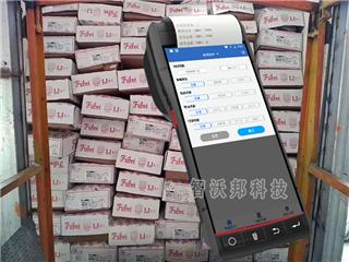 智沃邦冻品冻肉出入库抄码器 智慧语音读净重 重量自动累加 打印小票