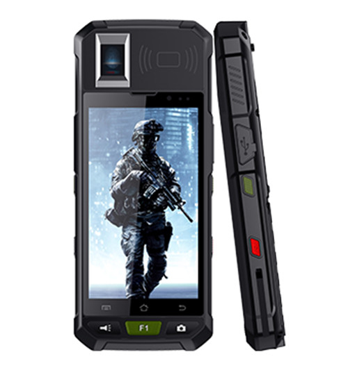 NB501手持终端——数据采集器PDA