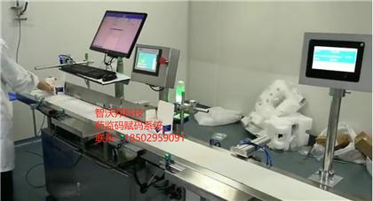药品生产赋码系统-甘南州合作市卡加曼藏药开发有限公司  药品二级三级赋码关联系统